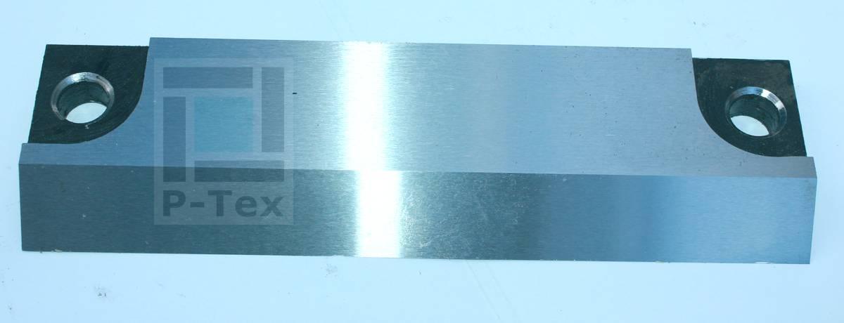 Нож для дробилки роторный 250-70-20