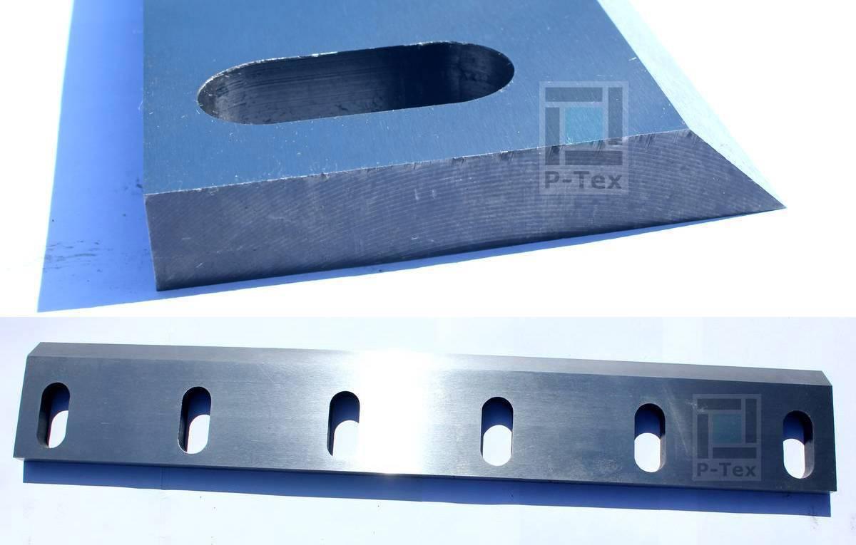 Нож неподвижный для дробилки Hao Yu HY7-A25 с размерами 633-100-17